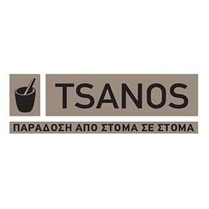 Tsanos/Гърция