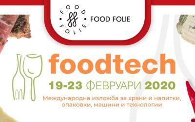 Food Folie на FOODTECH 2020г.